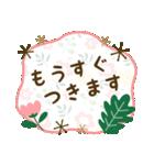 北欧風すたんぷ★森の毎日使える日常会話(個別スタンプ:30)