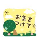 北欧風すたんぷ★森の毎日使える日常会話(個別スタンプ:31)