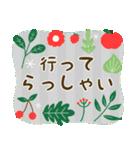 北欧風すたんぷ★森の毎日使える日常会話(個別スタンプ:32)