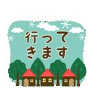 北欧風すたんぷ★森の毎日使える日常会話(個別スタンプ:36)