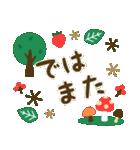 北欧風すたんぷ★森の毎日使える日常会話(個別スタンプ:37)