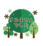 北欧風すたんぷ★森の毎日使える日常会話(個別スタンプ:38)