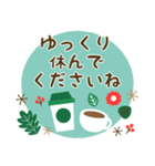 北欧風すたんぷ★森の毎日使える日常会話(個別スタンプ:40)