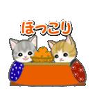 はんてん猫ちゃんズ(個別スタンプ:1)