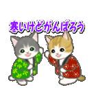 はんてん猫ちゃんズ(個別スタンプ:4)