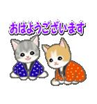 はんてん猫ちゃんズ(個別スタンプ:5)