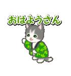 はんてん猫ちゃんズ(個別スタンプ:6)
