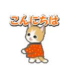 はんてん猫ちゃんズ(個別スタンプ:7)
