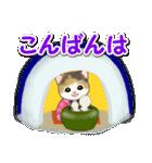 はんてん猫ちゃんズ(個別スタンプ:8)