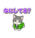 はんてん猫ちゃんズ(個別スタンプ:9)