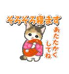 はんてん猫ちゃんズ(個別スタンプ:10)