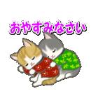 はんてん猫ちゃんズ(個別スタンプ:11)