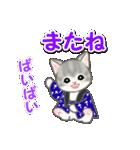 はんてん猫ちゃんズ(個別スタンプ:12)