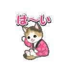 はんてん猫ちゃんズ(個別スタンプ:17)