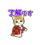 はんてん猫ちゃんズ(個別スタンプ:19)
