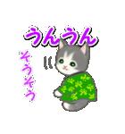 はんてん猫ちゃんズ(個別スタンプ:20)