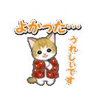 はんてん猫ちゃんズ(個別スタンプ:23)