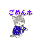 はんてん猫ちゃんズ(個別スタンプ:24)