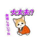 はんてん猫ちゃんズ(個別スタンプ:29)