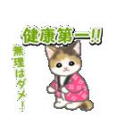 はんてん猫ちゃんズ(個別スタンプ:32)