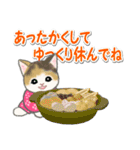 はんてん猫ちゃんズ(個別スタンプ:34)