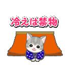 はんてん猫ちゃんズ(個別スタンプ:35)