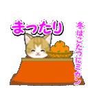 はんてん猫ちゃんズ(個別スタンプ:36)