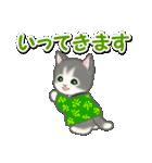 はんてん猫ちゃんズ(個別スタンプ:37)