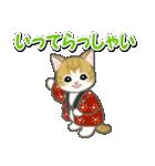 はんてん猫ちゃんズ(個別スタンプ:38)