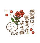 ほんわかさん【毎日便利 冬とお花】No.11(個別スタンプ:1)
