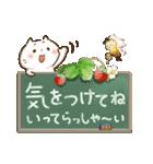 ほんわかさん【毎日便利 冬とお花】No.11(個別スタンプ:2)