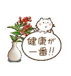 ほんわかさん【毎日便利 冬とお花】No.11(個別スタンプ:3)