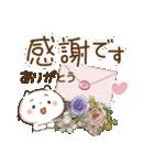 ほんわかさん【毎日便利 冬とお花】No.11(個別スタンプ:4)