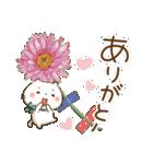 ほんわかさん【毎日便利 冬とお花】No.11(個別スタンプ:5)