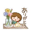 ほんわかさん【毎日便利 冬とお花】No.11(個別スタンプ:6)
