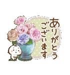 ほんわかさん【毎日便利 冬とお花】No.11(個別スタンプ:7)