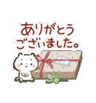 ほんわかさん【毎日便利 冬とお花】No.11(個別スタンプ:8)