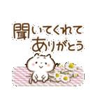 ほんわかさん【毎日便利 冬とお花】No.11(個別スタンプ:9)
