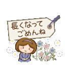 ほんわかさん【毎日便利 冬とお花】No.11(個別スタンプ:10)