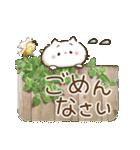 ほんわかさん【毎日便利 冬とお花】No.11(個別スタンプ:11)