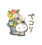 ほんわかさん【毎日便利 冬とお花】No.11(個別スタンプ:12)