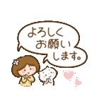 ほんわかさん【毎日便利 冬とお花】No.11(個別スタンプ:13)