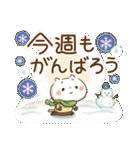 ほんわかさん【毎日便利 冬とお花】No.11(個別スタンプ:14)