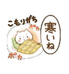 ほんわかさん【毎日便利 冬とお花】No.11(個別スタンプ:15)