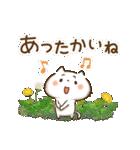 ほんわかさん【毎日便利 冬とお花】No.11(個別スタンプ:16)