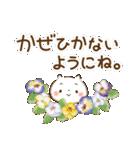 ほんわかさん【毎日便利 冬とお花】No.11(個別スタンプ:17)