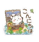ほんわかさん【毎日便利 冬とお花】No.11(個別スタンプ:18)