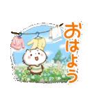 ほんわかさん【毎日便利 冬とお花】No.11(個別スタンプ:19)