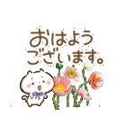 ほんわかさん【毎日便利 冬とお花】No.11(個別スタンプ:20)