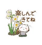 ほんわかさん【毎日便利 冬とお花】No.11(個別スタンプ:21)